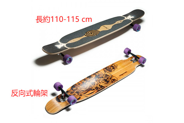 board5